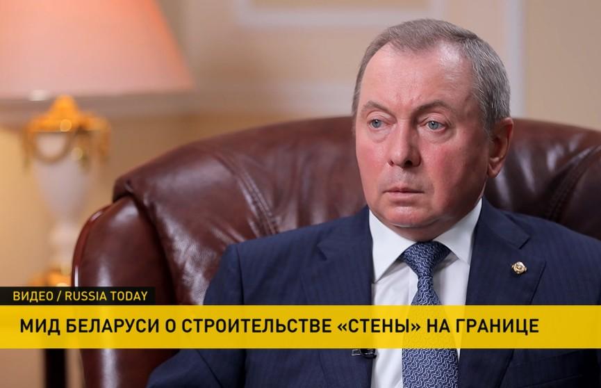 Владимир Макей – об отношениях с Литвой и укрепленной границе