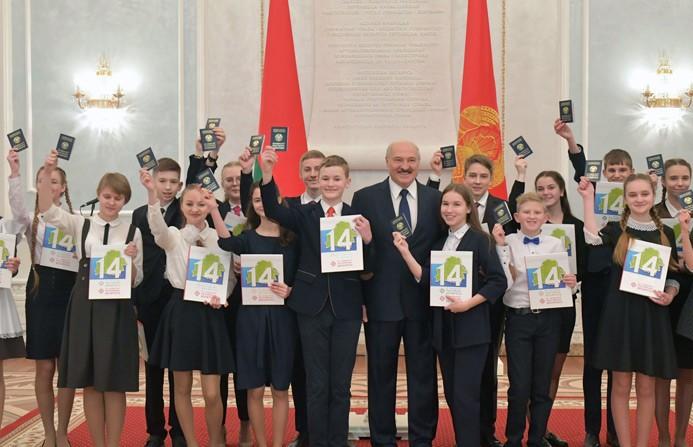 Александр Лукашенко вручил паспорта юным белорусам
