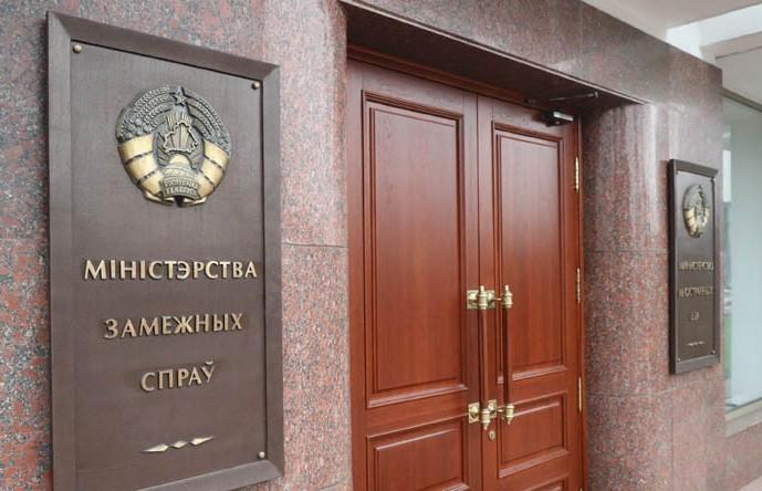 МИД Беларуси прокомментировал ситуацию с закрытием границы Россией с нашей страной