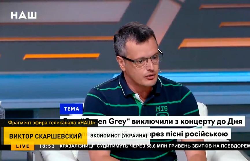 Эксперт о ситуации в Украине: Правительство выпрашивает подачки и тем самым гробит экономику