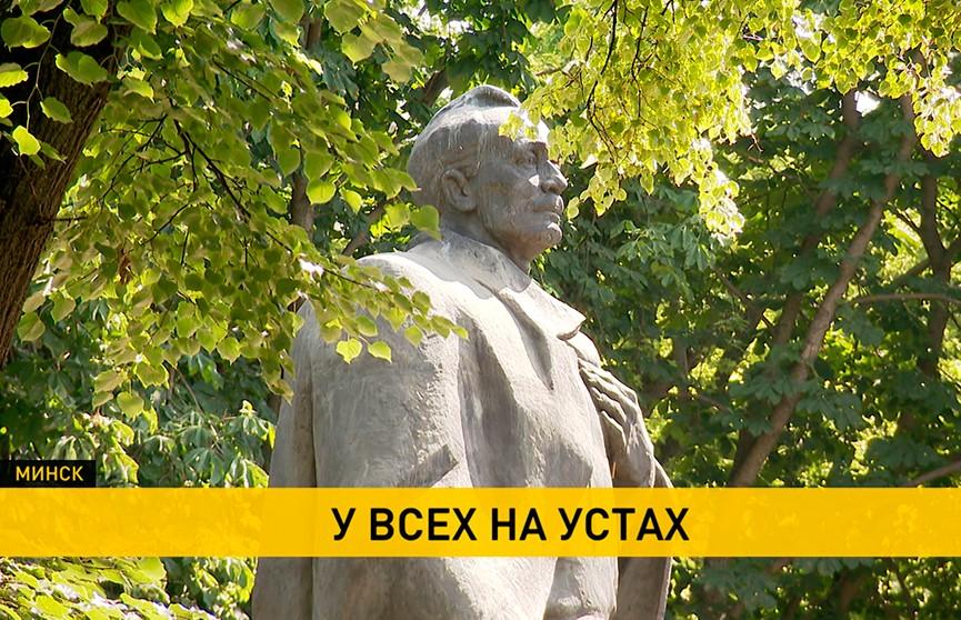 139 лет со дня рождения Янки Купалы. Онлайн-флешмоб по стихам белорусского Песняра объединил страны