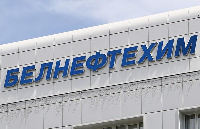 «Белнефтехим» ждет от «Роснефти» компенсацию за грязную нефть на $34,5 млн