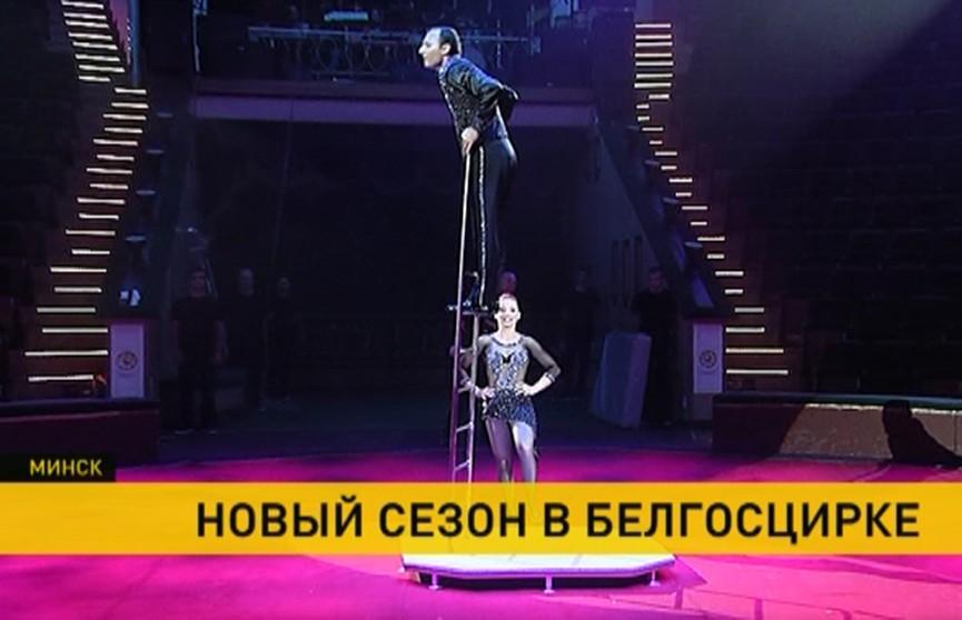 «Цирки мира»:  новая программа стартует в Белгосцирке