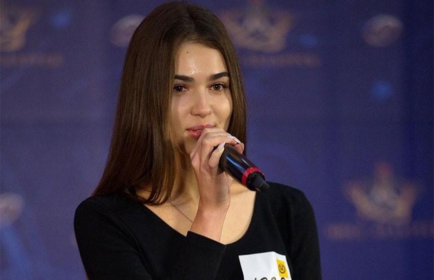 «Мисс Беларусь 2020». Областной кастинг в Гомеле. Прямая онлайн-трансляция