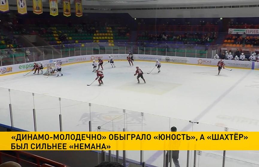 «Динамо-Молодечно» обыграло «Юность» в матче чемпионата Беларусь по хоккею