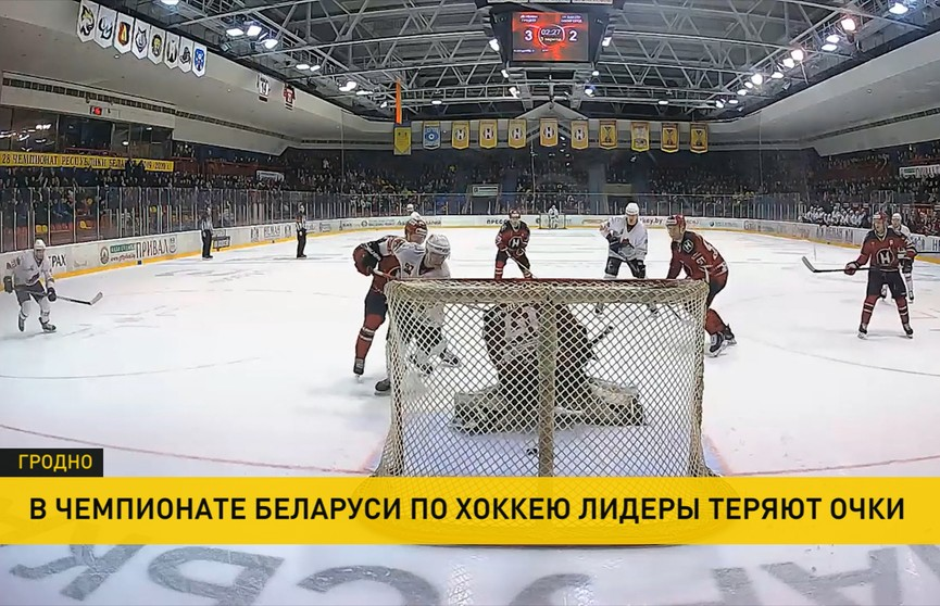 Чемпионат Беларуси по хоккею: «Юность» обыграла «Гомель»
