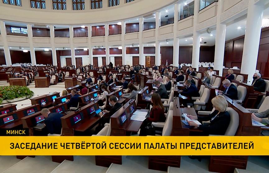 Депутаты Палаты представителей готовятся рассмотреть проект бюджета на 2021 год