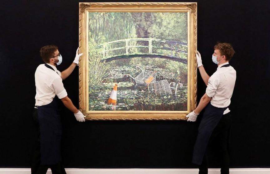 Картину Бэнкси «Покажи мне Моне» продали за $10 млн