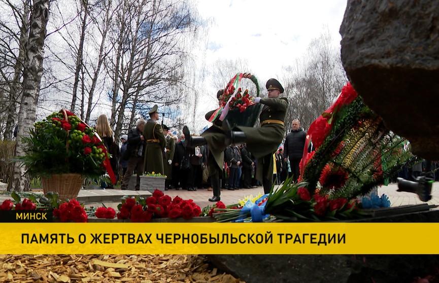 Память ликвидаторов последствий аварии на ЧАЭС почтили в Минске