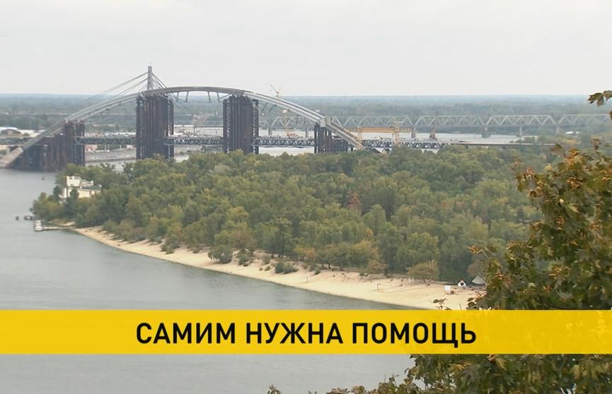 Латвия отменила гуманитарную помощь Украине