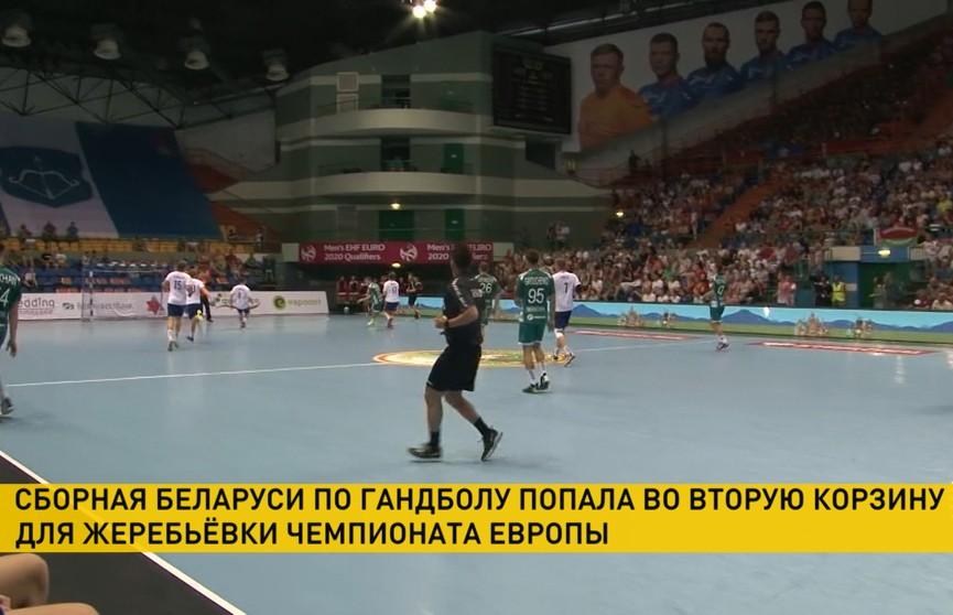 ЧЕ-2020 по гандболу: соперники белорусской сборной в финальном этапе станут известны 28 июня