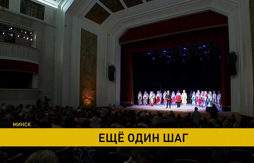 Артисты ансамбля «Харошкі» чествовали основателя и худрука Валентину Гаевую. Поздравления – и от Президента
