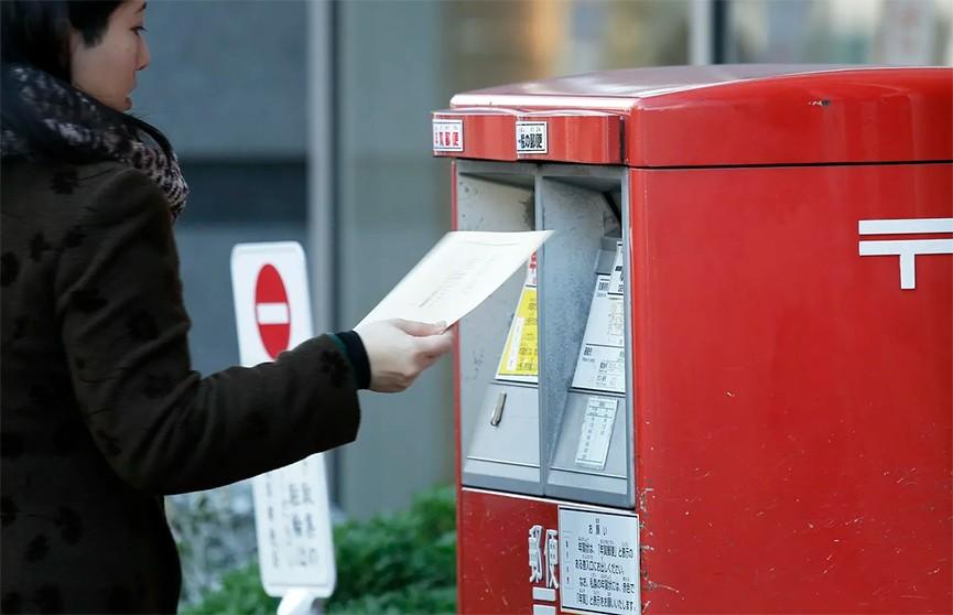 В Японии арестовали служащего почты, похитившего более 2 млн почтовых марок