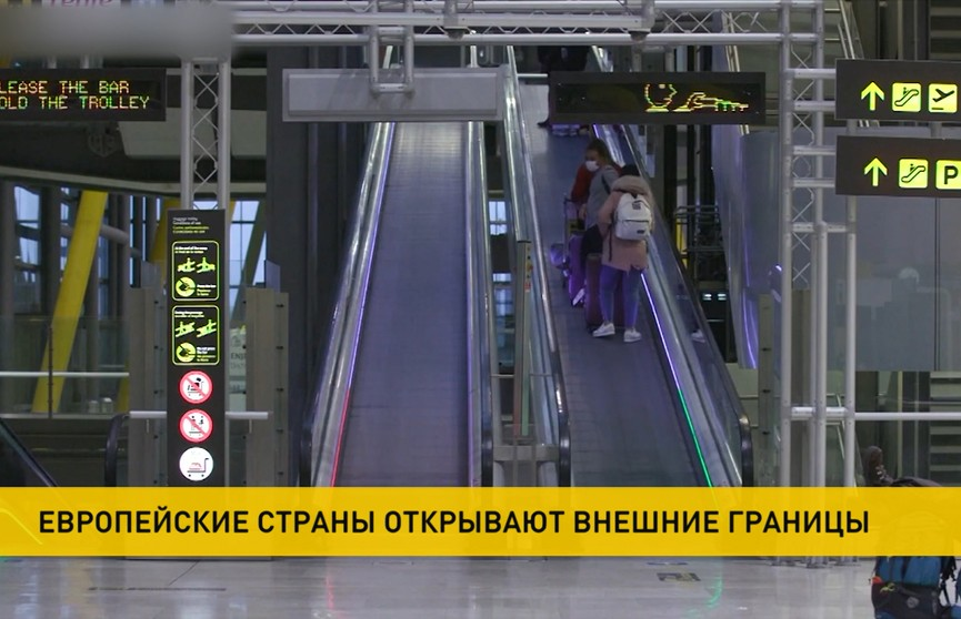Греция с 15 июня готова принимать белорусских туристов