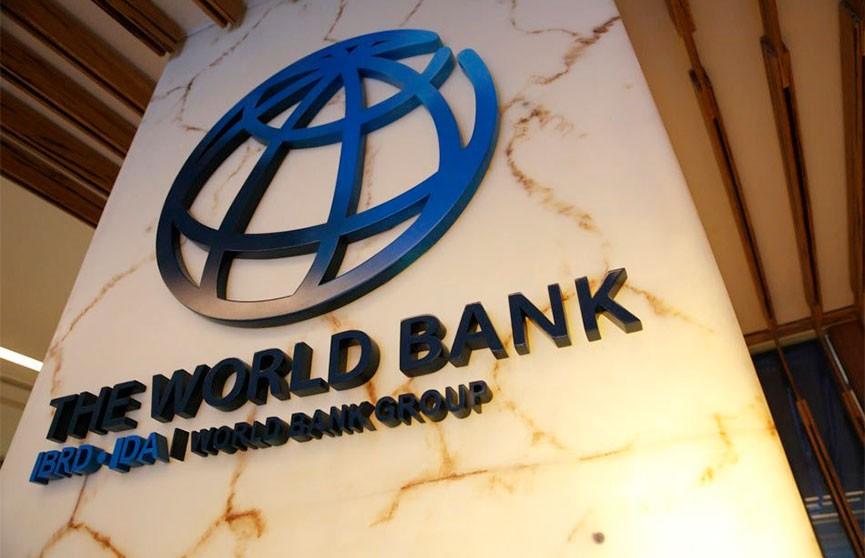 Всемирный банк выделил $12 млрд на закупки вакцины от COVID-19