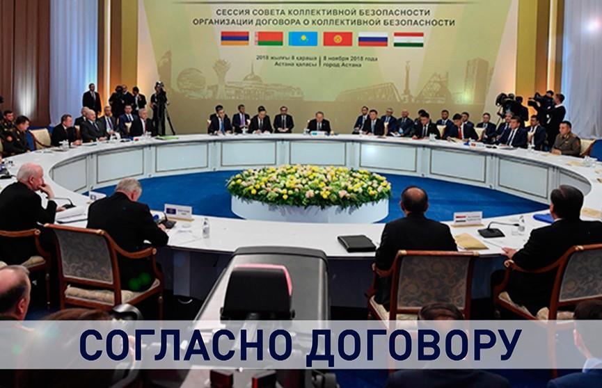 Политический детектив: как в Астане не выбрали генсека ОДКБ?.. Но он будет! Из Беларуси