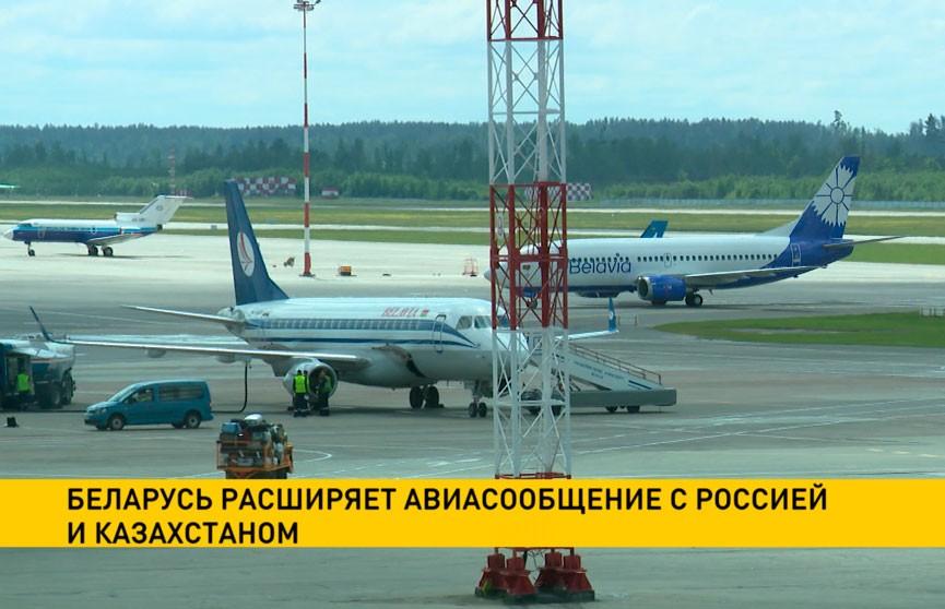 Беларусь расширяет авиасообщение с Россией и Казахстаном