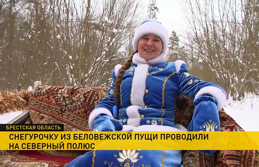 Весна близко: в Беловежской пуще прошли проводы Снегурочки