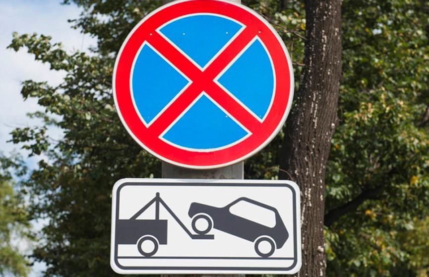 Где запретят парковку во время церемонии закрытия  II Европейских 30 июня