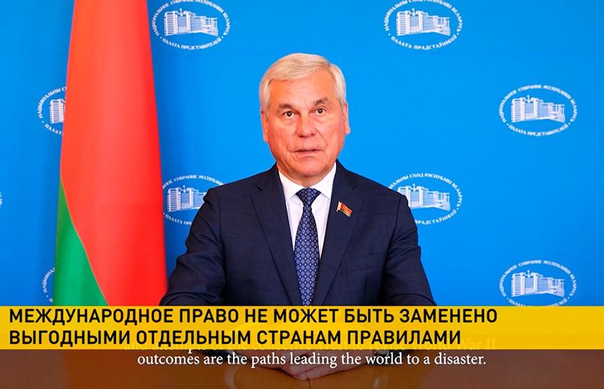 Андрейченко: Группа влиятельных стран пытается подменить международное право придуманными ею правилами