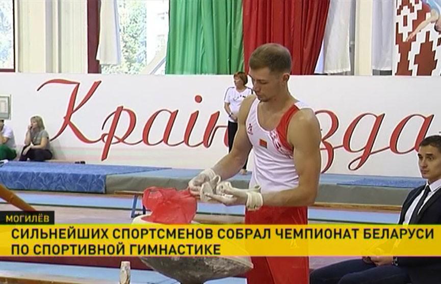 70 сильнейших спортсменов разыграли медали открытого чемпионата Беларуси по спортивной гимнастике