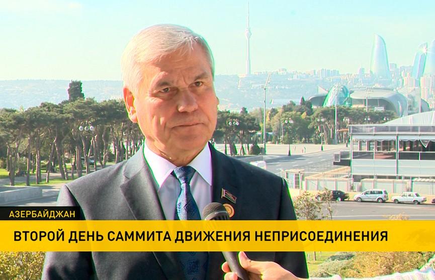 Беларусь призвала страны Движения неприсоединения делать больше для укрепления международной безопасности