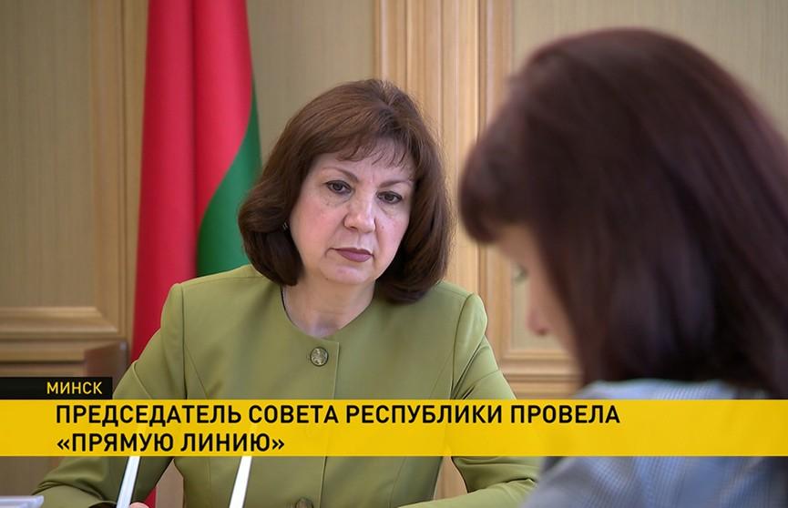 Наталья Кочанова ответила на вопросы, касающиеся прошедшей политической кампании и ситуации в стране