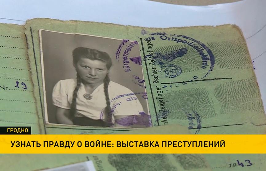 Десятки документальных доказательств преступлений нацистов на территории Беларуси представили на выставке в Гродненском областном госархиве