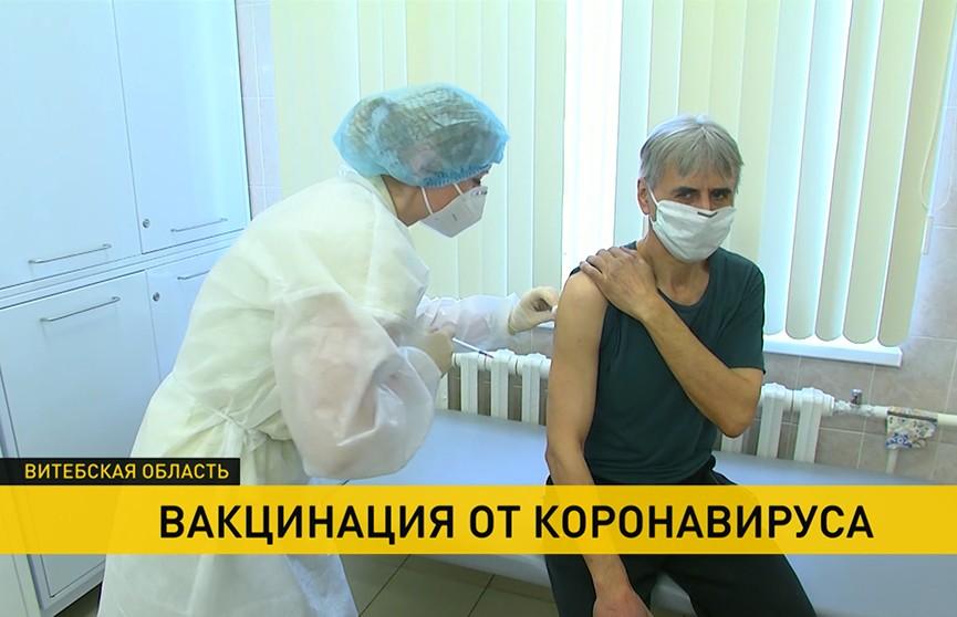 В Витебской области свыше трех тысяч врачей привились от COVID-19