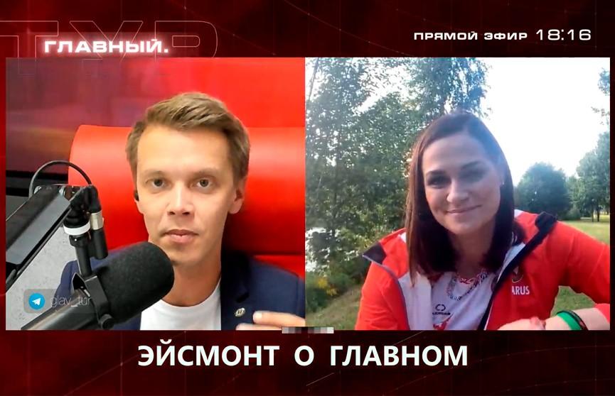 Эйсмонт рассказала, что у нее первым делом спросил Лукашенко после «Большого разговора»