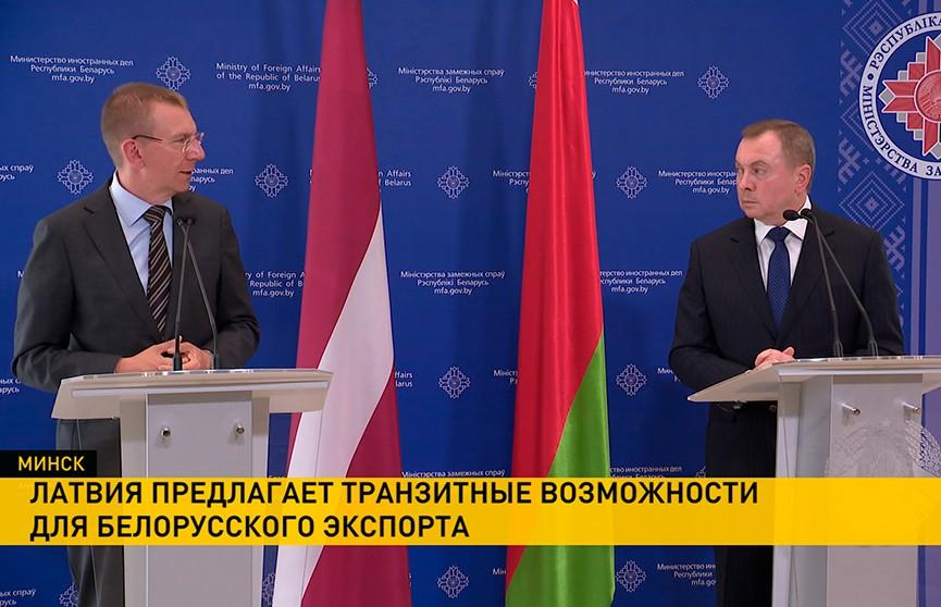 Главы внешнеполитических ведомств Беларуси и Латвии обсудили вопросы двустороннего сотрудничества