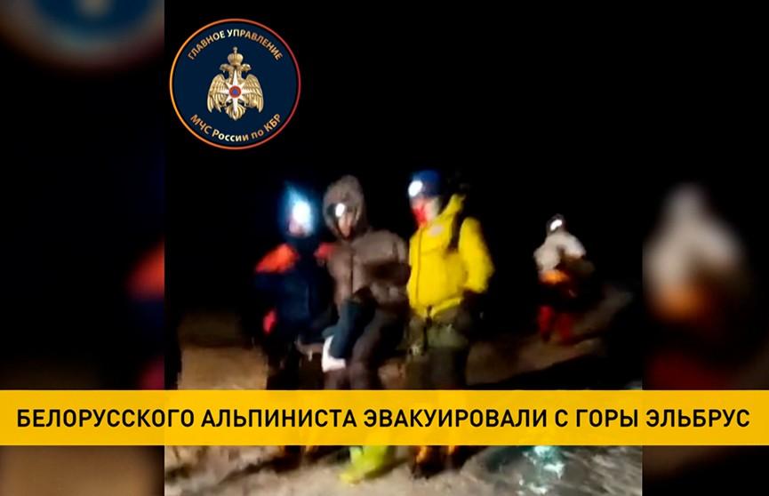 Сотрясение мозга и обмороженные пальцы – врачи рассказали о состоянии альпиниста из Беларуси