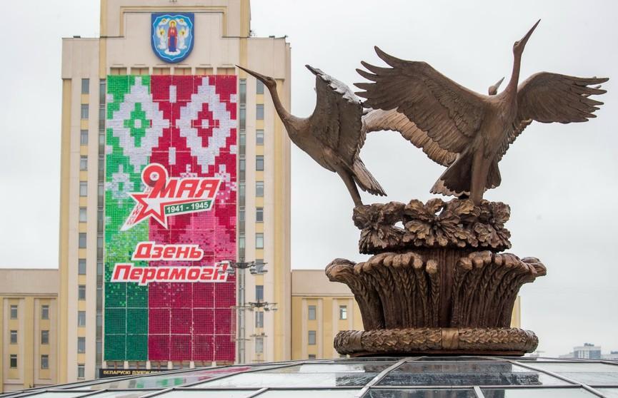 Как будут отмечать 9 Мая в Беларуси?