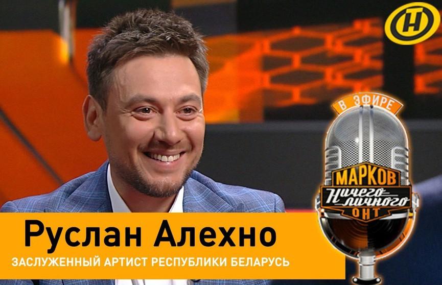 Руслан Алехно о протестах, хейте, силовиках, Лукашенко, «X Factor в Беларуси», «Один в один», семье