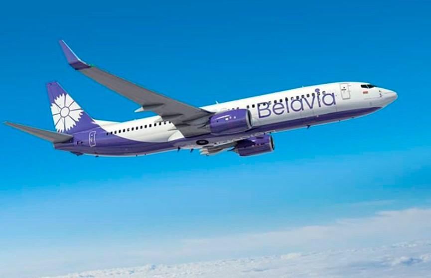 «Белавиа» начнет летать в Вену 25 апреля