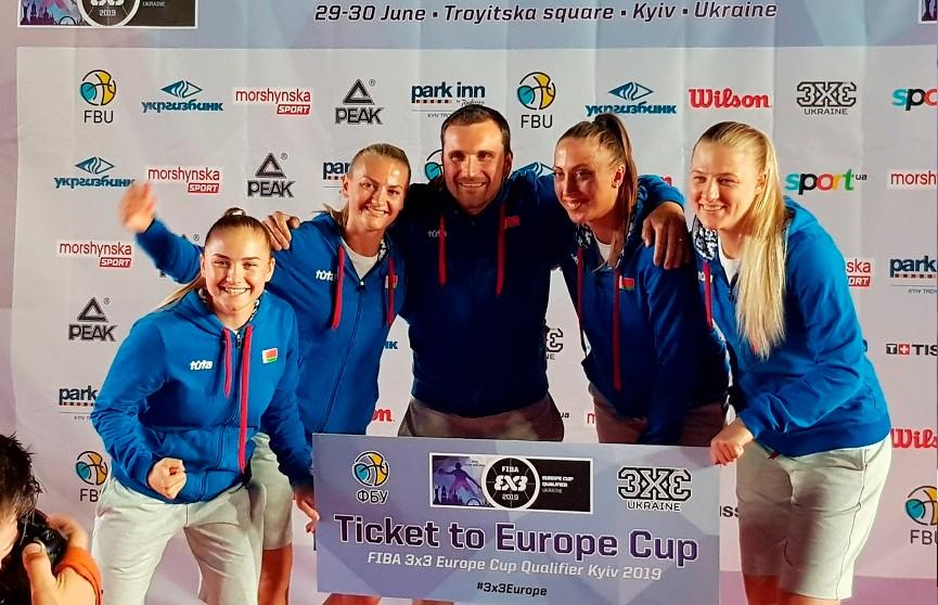 Женская сборная Беларуси по баскетболу 3х3 пробилась на чемпионат Европы