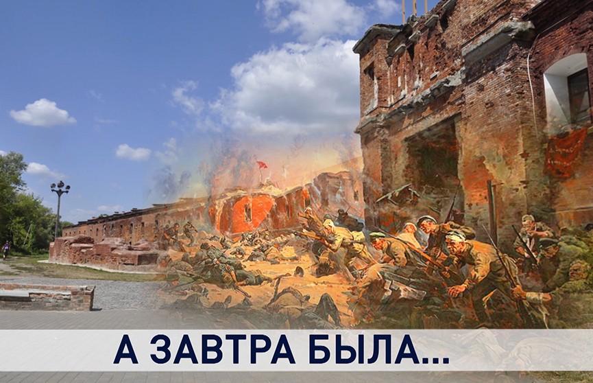 В Бресте 21 июня отдают дань памяти жертвам Великой Отечественной войны