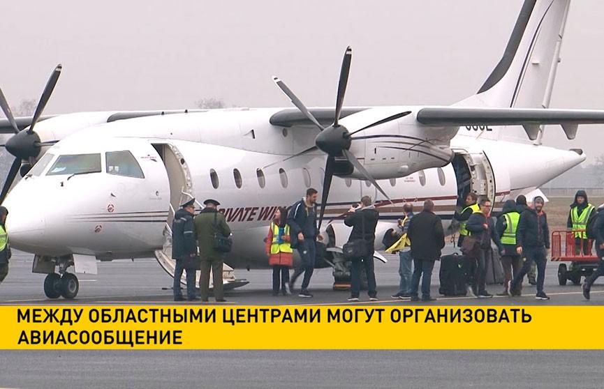 Авиасообщение может появиться между областными центрами Беларуси