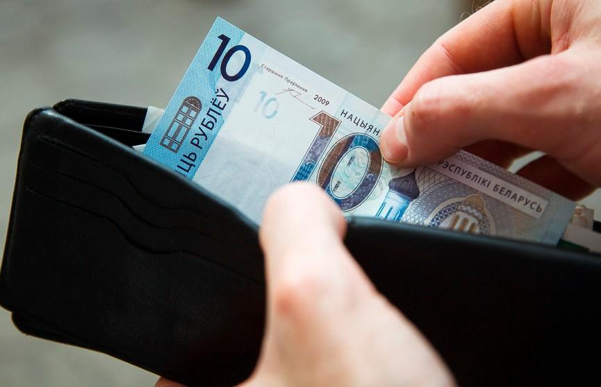 С 1 сентября в Беларуси повышается тарифная ставка первого разряда