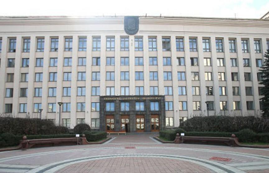 Белорусские вузы поднялись в рейтинге Round University Rankings