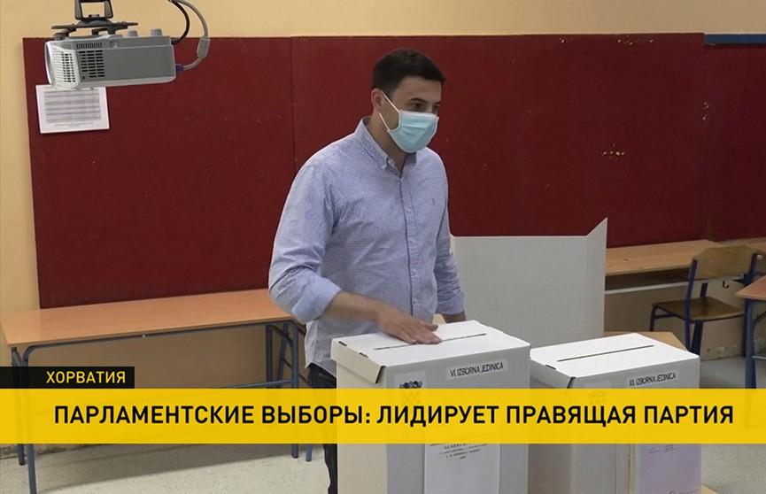 Правящая партия в Хорватии побеждает на выборах в парламент