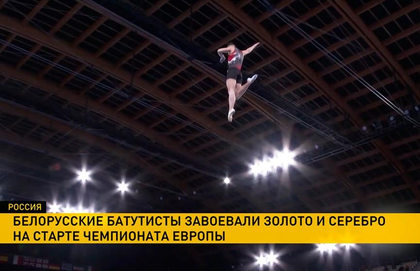 Сборная Беларуси завоевала первые медали на ЧЕ по прыжкам на батуте