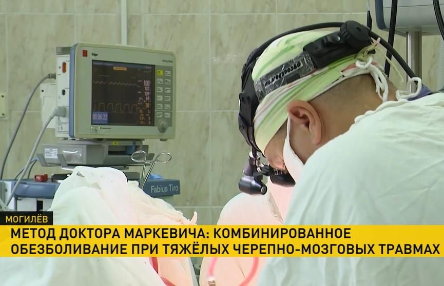 Чтобы люди без сознания не чувствовали боль: разрабатывается новый метод комбинированного обезболивания для пациентов с черепно-мозговыми травмами