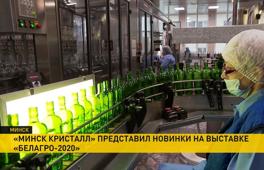 «Минск Кристалл» представил новую продукцию на выставке «Белагро»