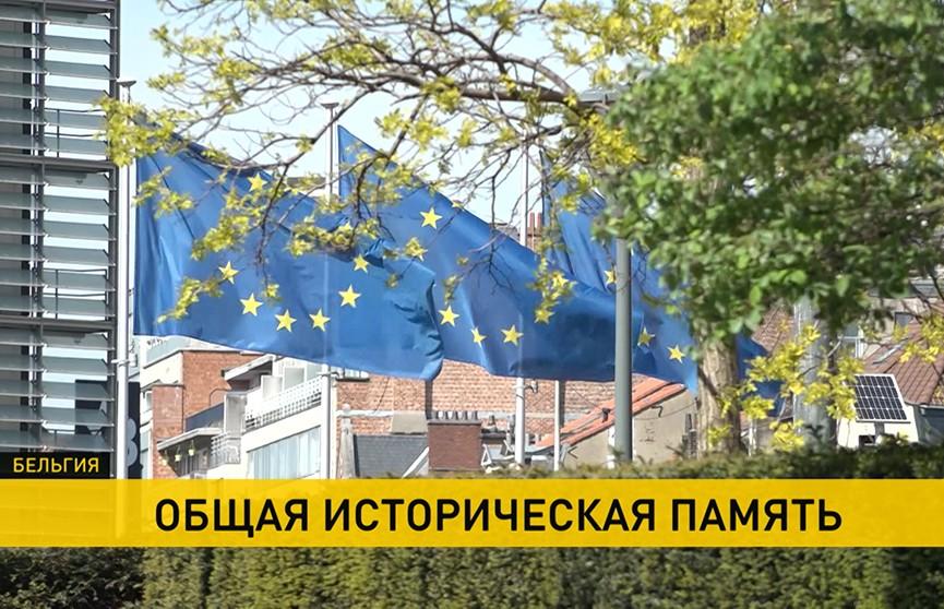 День памяти и скорби: как страны Европы отдают дань уважения советскому вкладу в победу над нацизмом?