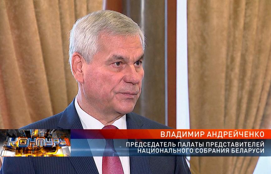 Владимир Андрейченко: Работа с законопроектами очень ответственная, ведь за ними стоит судьба каждого белоруса