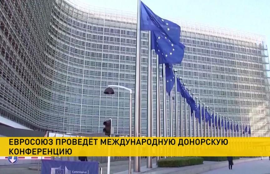 Евросоюз и ВОЗ проведут международный донорский онлайн-марафон