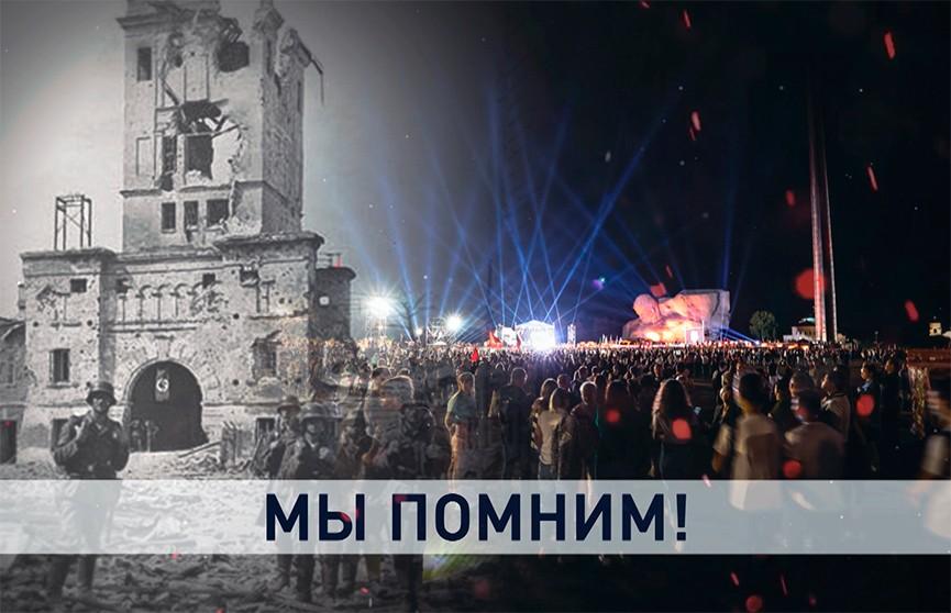 22 июня в Беларуси отметили 80-летие начала Великой Отечественной войны. Памятные мероприятия прошли в Бресте. Как это было?