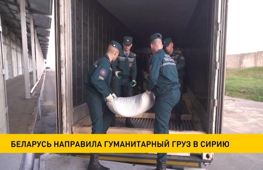 Беларусь направила гуманитарный груз в Сирию