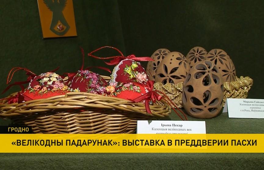 Католики в Гродно готовятся к Пасхе: в областном методическом центре открыли выставку старинных предметов к празднику